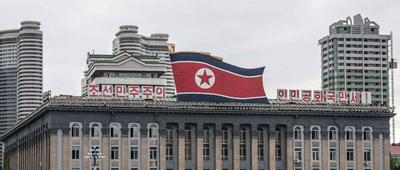 Hardest visas in the world; North Korea